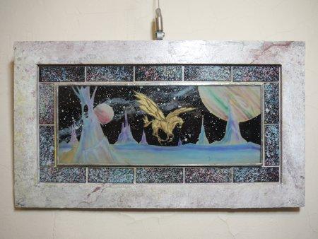 宇宙のペガサス-ガラスのエッチング