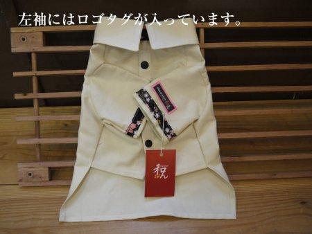 犬服-和シャツ(アイボリー)size M