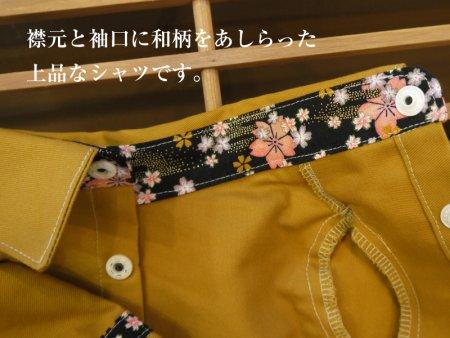 犬服-和シャツ(カーキ)size S
