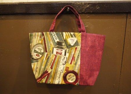 Bag in bag7