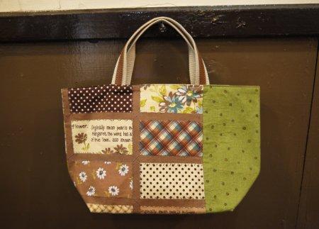 Bag in bag9