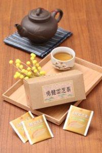 勇健霊芝茶
