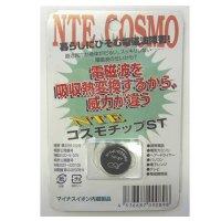 NTE コスモチップ/ST